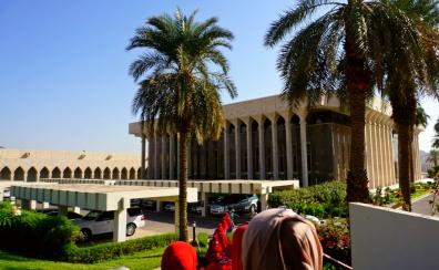 King Fahd Glorious Quran Printing - The Building